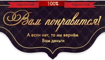 Космос ТВ онлайн  Телевидение онлайн